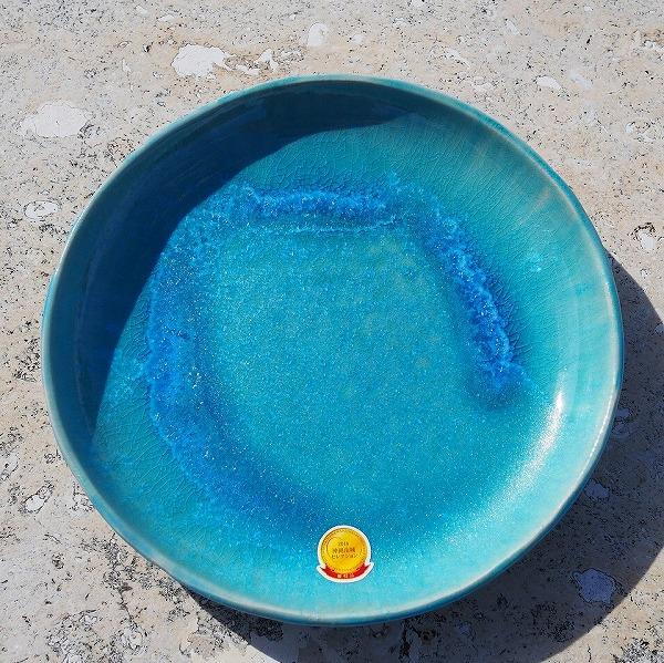玉城焼 8寸皿